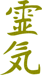 reiki-kanji_290x523_gold